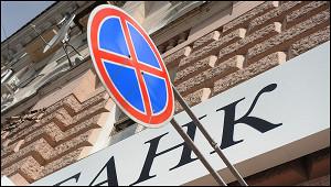 ВГосдуме Мишустина попросили ускорить банки