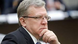 Кудрин оценил рост госдолга России