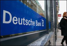 Deutsche Bank планирует запустить платформу дляхранения криптовалют