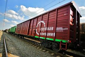 Искусство стандартов: специалисты ПГКповышают качество работы железной дороги