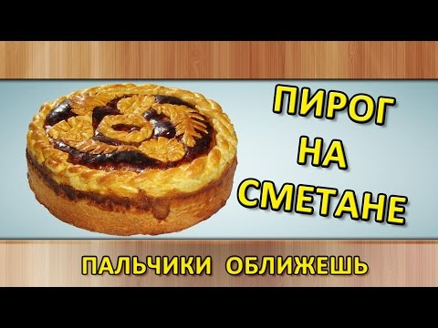 Рецепт быстрой выпечки фото рецепт