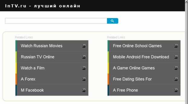 Super Filmes Online HD Assistir os melhores filmes