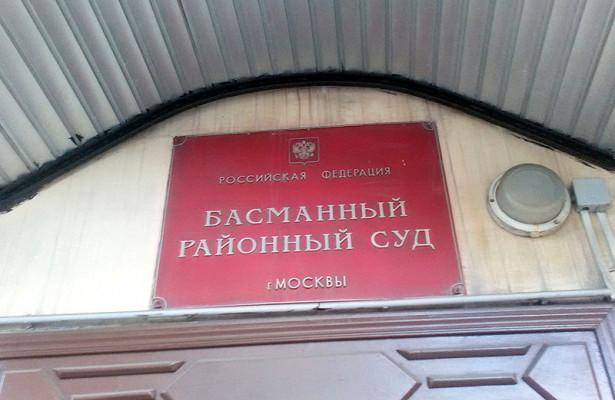 СудвМоскве арестовал бывшего водителя Тельмана Исмаилова поделу опохищении 14летназад певца Авраама Руссо