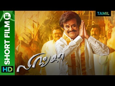 Watch and Download Lingaa 2014 Hindi Dubbed movie