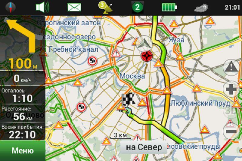 Как скачать карту для gps навигатора