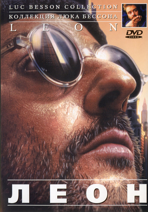 Watch Lon: The Professional Full Movie Online Free