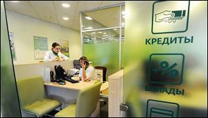 Банки сократили одобрение кредитов дотрехлетнего минимума