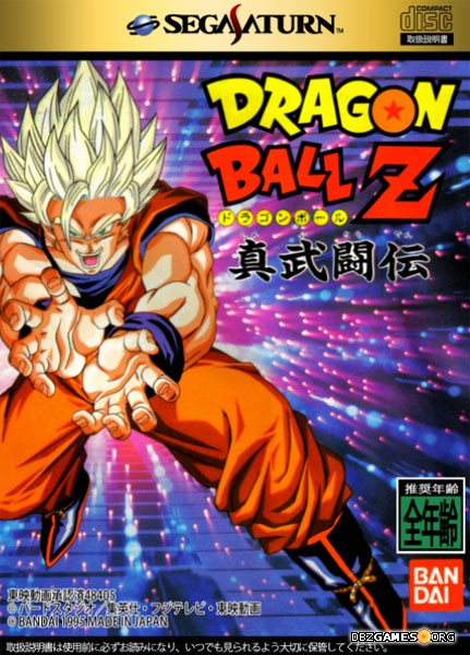 Dragon Ball Z - Ultimate Tenkaichi Mod Textures PPSSPP
