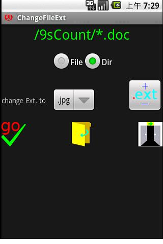 APK File Extension – What is APK file and How to open it?