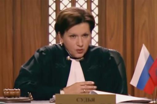 Ведущей «Часа суда» вынесли приговор