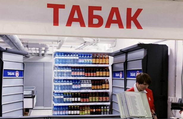 Госдума приняла закон оединой минимальной цене натабак