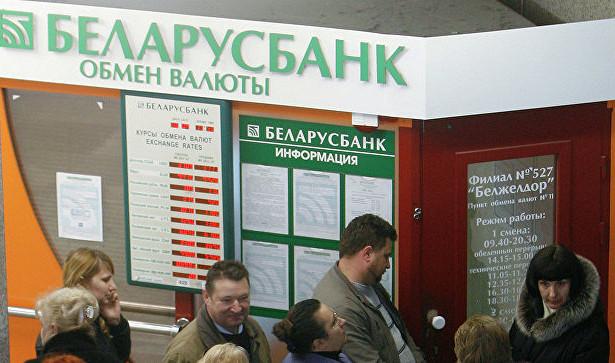 Глава Беларусбанка отправлен вотставку
