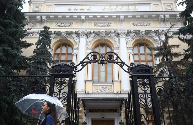 Жесткость ЦБподдержит рубль