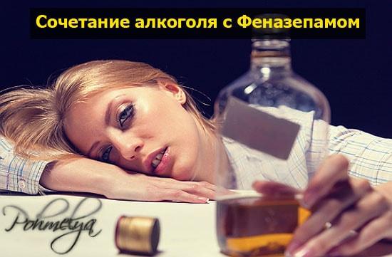 Как вылечить запой у женщины