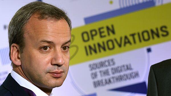 Дворкович назвал наиболее востребованные сферы работы стартапов