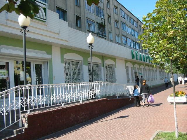 гостиницы калинковичи