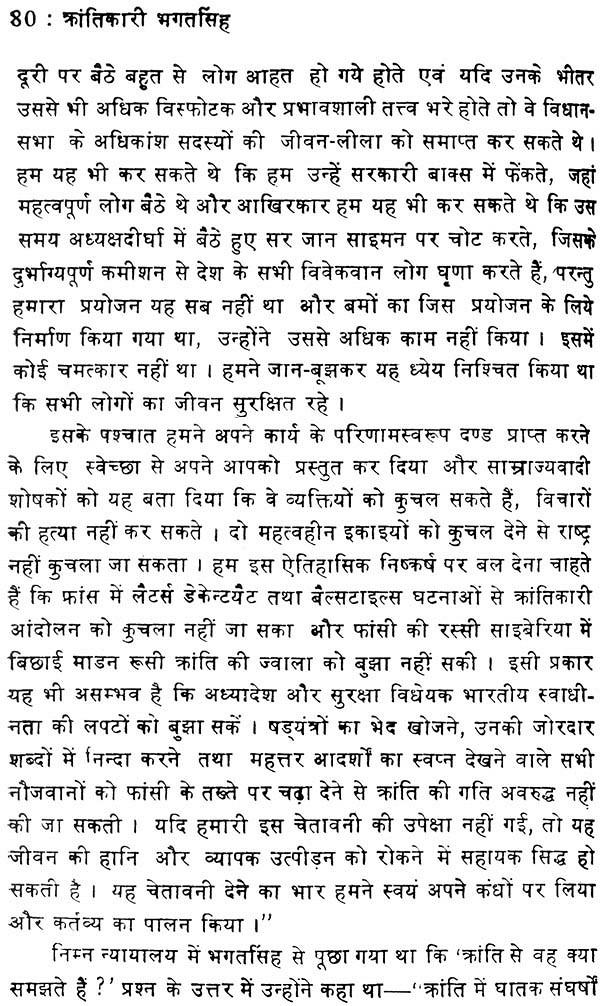 Write my essay on mahatma gandhi in gujarati language
