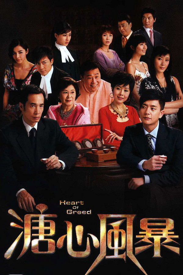 Where can I watch movies with Chinese subtitles?