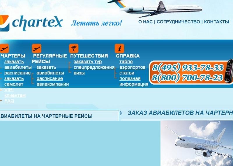 Дешевые авиабилеты Краснодар Омск на skyscannerru