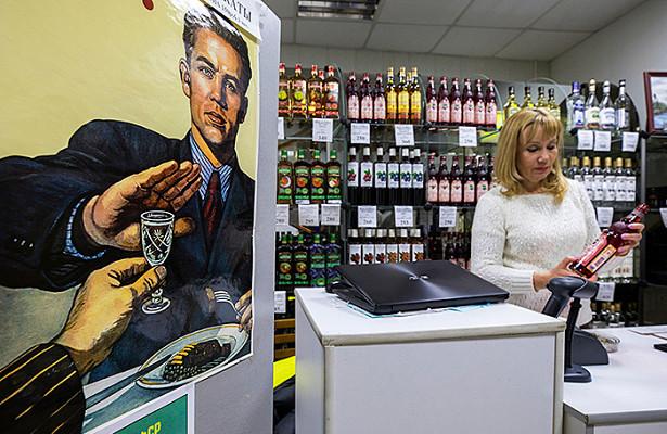 ВМоскве летом точечно запретят продажу алкоголя