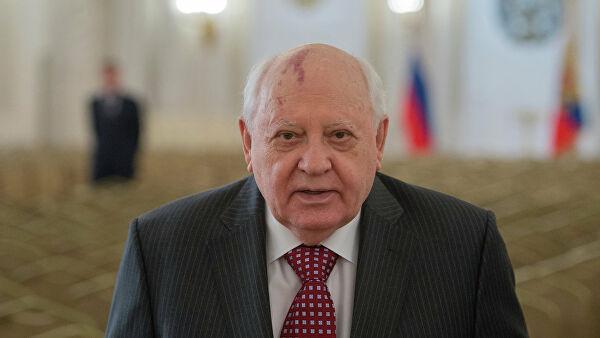Горбачев: Нобелевскую премию мира получали поблату