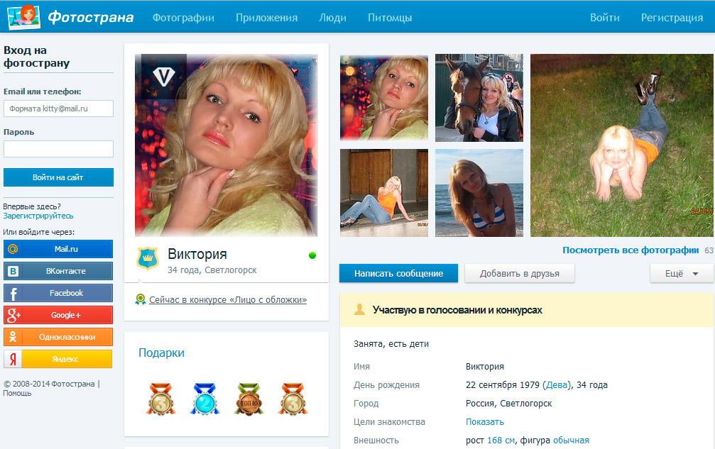 Сайт знакомств мамба для трансов