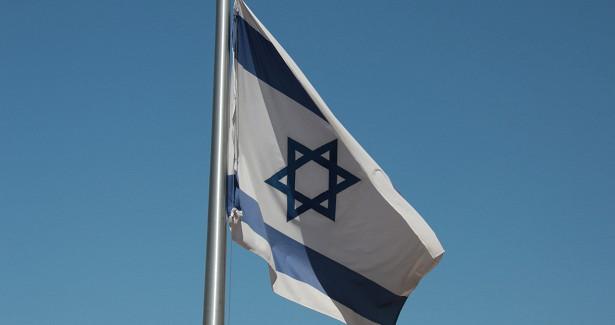 Посольства Израиля срочно приведены всостояние повышенной готовности