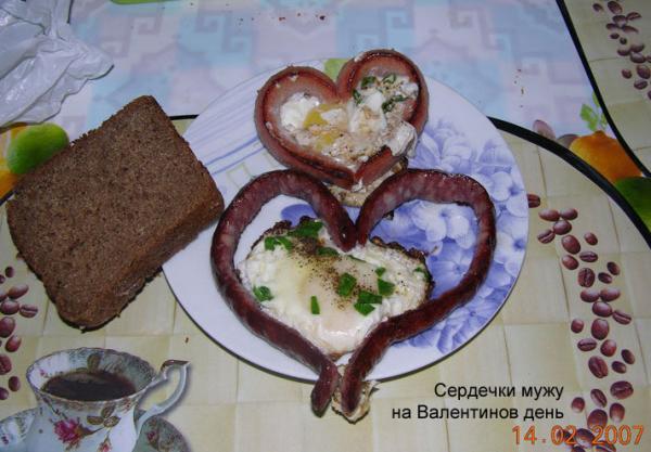 Что можно приготовить ребенку на завтрак быстро и вкусно рецепты с фото