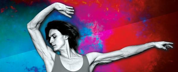 Звезды мирового балета выступят подруководством Андриса Лиепы вКремлевском дворце