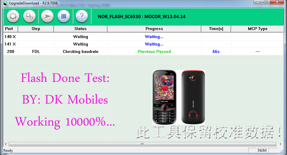 Q mobile X6 Scatter Flash File Download Archives