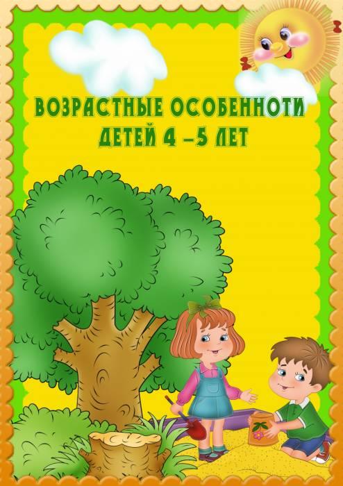 игры с частями тела для детей 5-6 лет