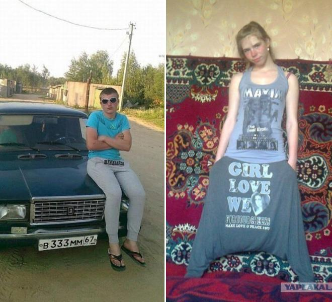 Russian dating sites best of