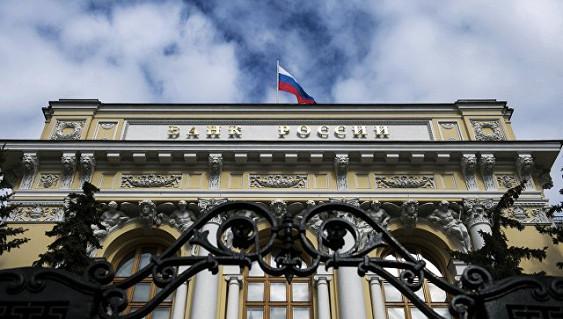 ЦБ вновь подключил банк «Премьер кредит» к своей платежной системе