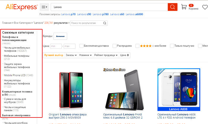 Как заказать смартфон через алиэкспресс