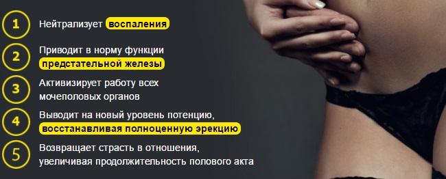 Жгучая мукуна купить в новокузнецке отзывы