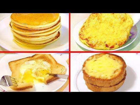 Рецепт быстро на завтрак