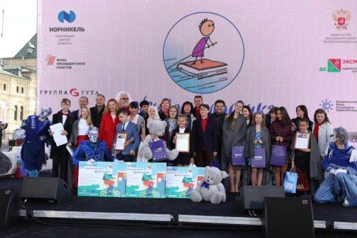НаКрасной площади выбрали лучших юных чтецов России