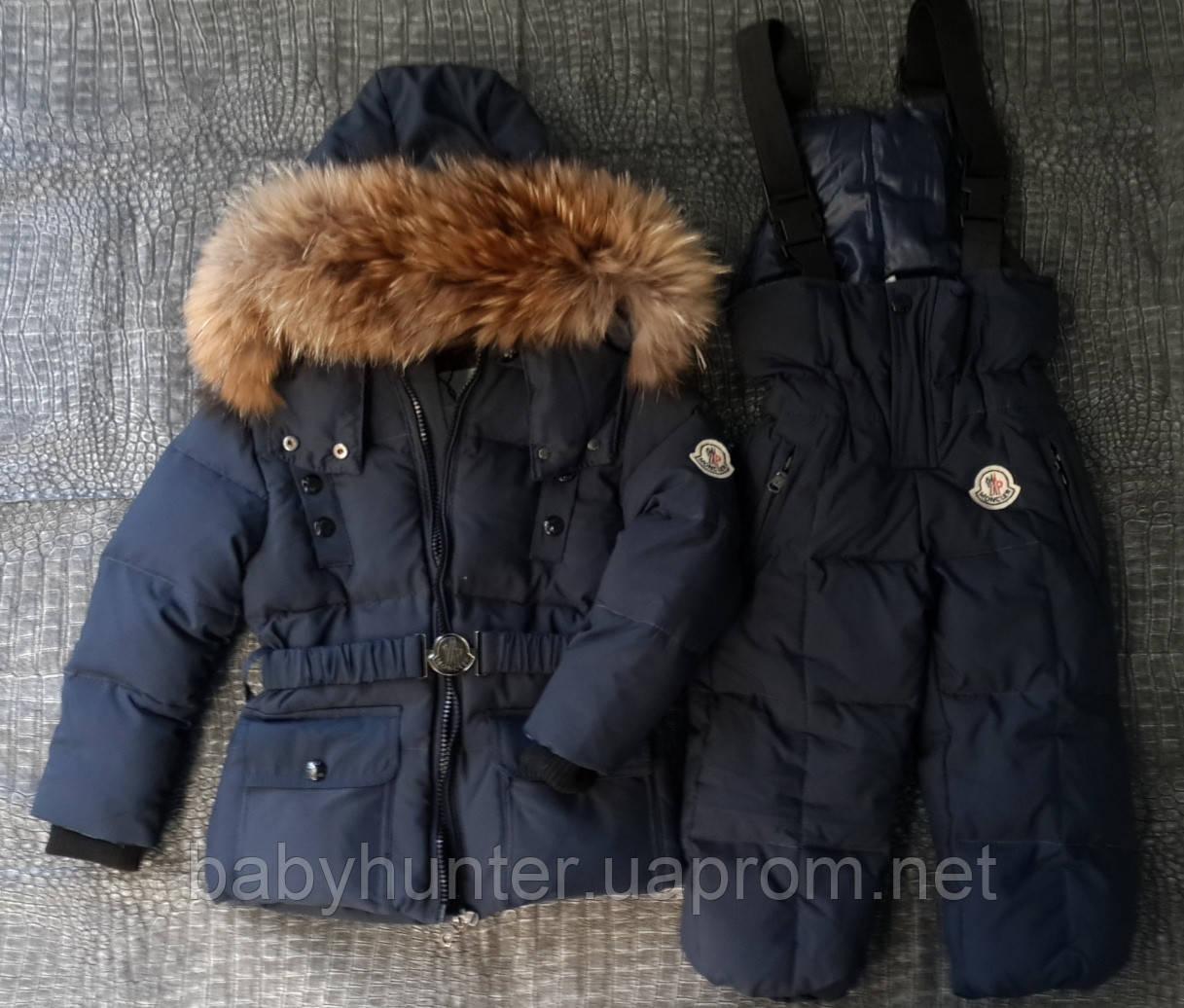 38129 куртка 3в1 зимн. кэтрин черно-розовая для беременных и слингоношения