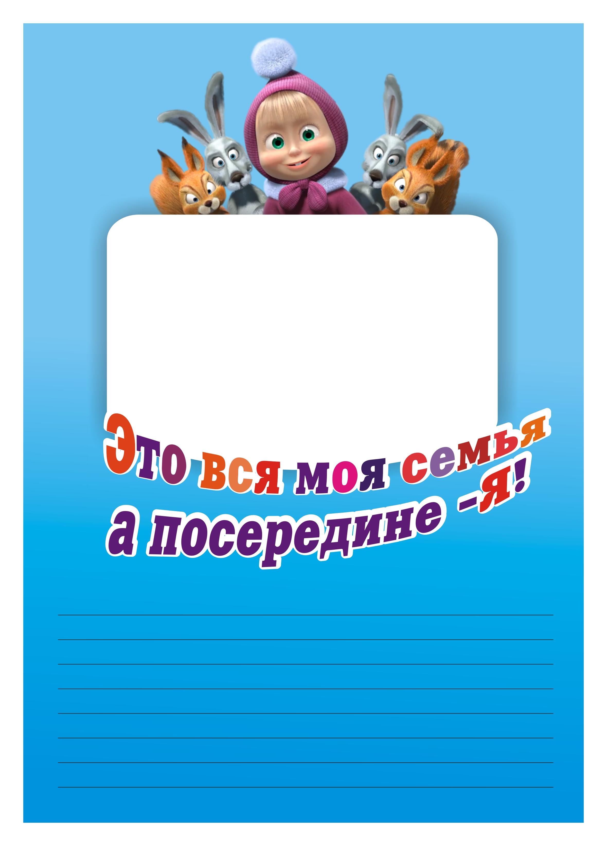 Переадресация вызова прао вф украина - мтс