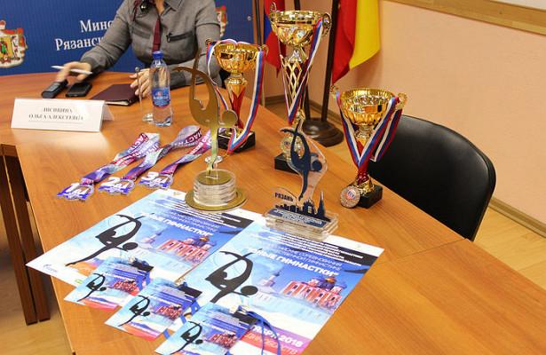 Рязань примет Всероссийские соревнования похудожественной гимнастике
