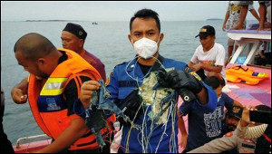 Спасатель опубликовал видео скриками опомощи сместа крушения Boeing