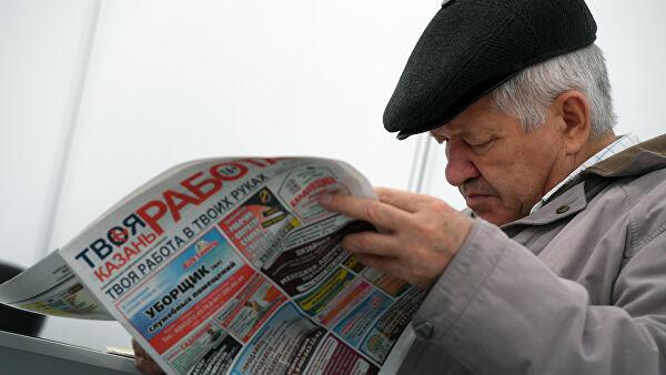 Сенатор назвала новые основания дляувольнения россиян