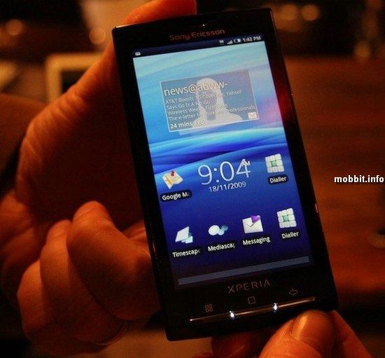 Sony ericsson xperia x10 benutzerhandbuch