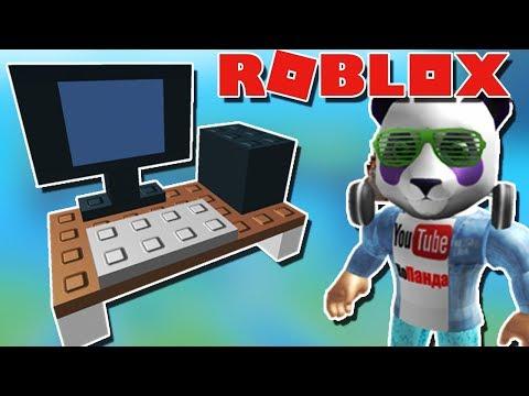 Play Roblox For free - sevengamescom