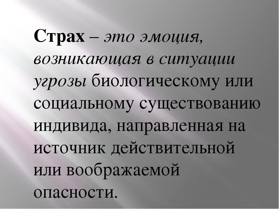 Эмоции VS Чувства - Белый блог Татьяны Рудюк