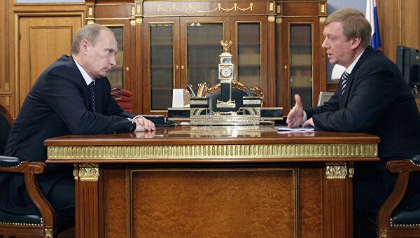 Кремль ответил навопрос овстрече Чубайса сПутиным