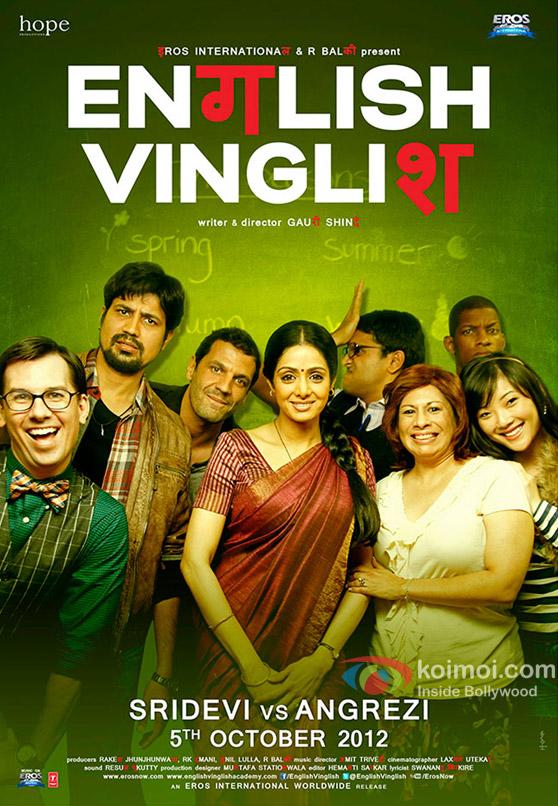 English Vinglish (2012) Tamil in SD - Einthusan
