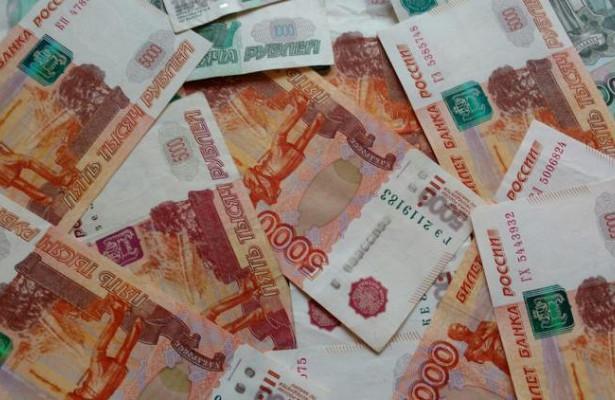 Судотобрал уэкс‐главы Госавтонадзора Приморья имущество, стоимостью 15миллионов рублей