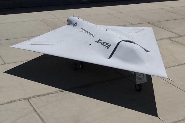 ВСШАсняли загадочный летательный аппарат
