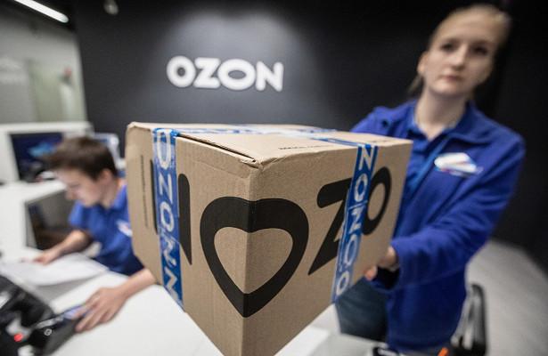 Оборот Ozon в2020 году увеличился до195млрд рублей
